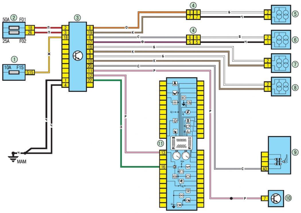 электросхема_renault_logan.pdf