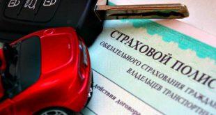 Страховая компания требует возместить ущерб за ДТП